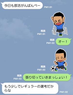【スポーツマスコットスタンプ】ゆうとくんがいく  (3)