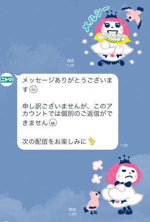 【限定スタンプ】ニトリのシロクマ スタンプ(2015年07月13日まで) (10)