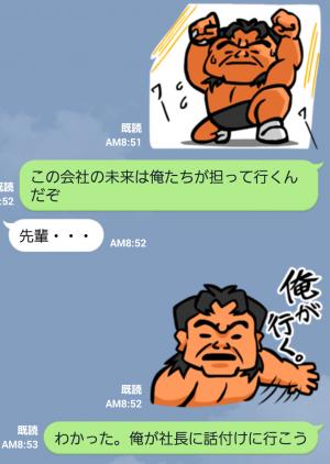 【スポーツマスコットスタンプ】長州力 スタンプ革命編 スタンプ (7)