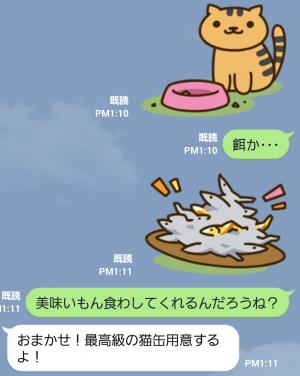 【ゲームキャラクリエイターズスタンプ】ねこあつめ スタンプ (5)