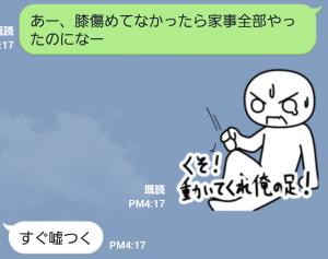 【企業マスコットクリエイターズ】明日から本気出す スタンプ (7)