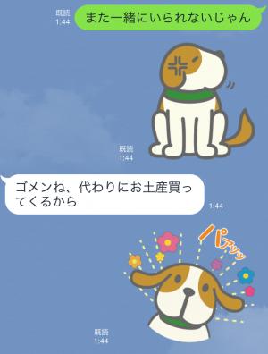 【隠しスタンプ】エン太スタンプ第2弾 スタンプ(2015年08月27日まで) (5)