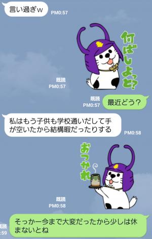 【ご当地キャラクリエイターズ】唐ワンくんのスタンプ (6)