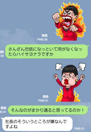 【公式スタンプ】アッコにおまかせ! スタンプ (8)