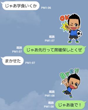 【スポーツマスコットスタンプ】ゆうとくんがいく  (6)