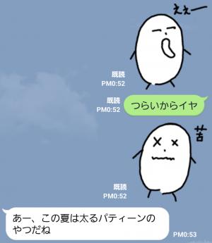 【芸能人スタンプ】こいつ スタンプ (5)