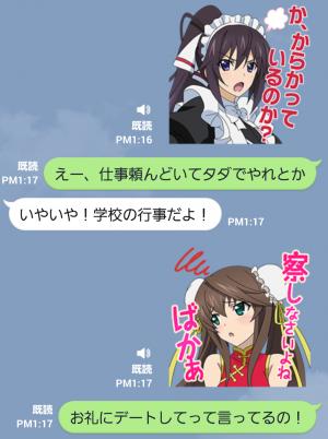 【音付きスタンプ】しゃべるIS インフィニット・ストラトス スタンプ (7)