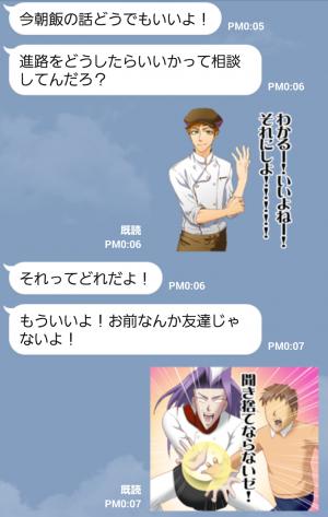 【ゲームキャラクリエイターズスタンプ】学園ハンサム Restaurant & いとをかし スタンプ (7)