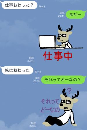【シリアルナンバー】カクカク・シカジカ スタンプ(2016年05月30日まで) (11)