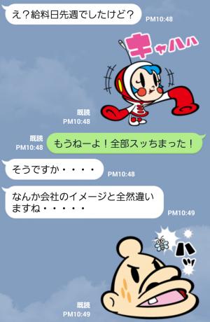 【アニメ・マンガキャラクリエイターズ】OH!スーパーミルクチャン スタンプ (8)