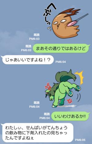 【企業マスコットクリエイターズ】ソフティン スタンプ (7)