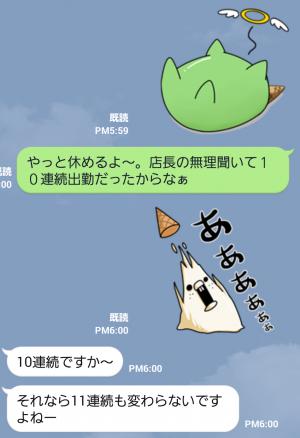 【企業マスコットクリエイターズ】ソフティン スタンプ (4)