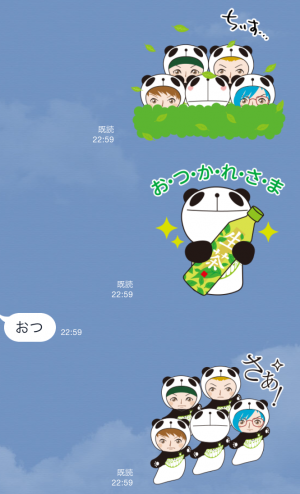 【隠しスタンプ】GReeeeN×生茶パンダ♪ スタンプ(2015年06月29日まで) (8)