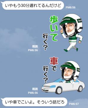 【企業マスコットクリエイターズ】Mr.NAVITIME スタンプ (4)