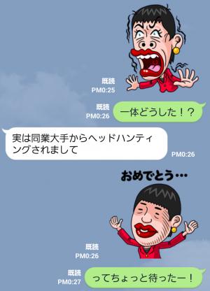 【公式スタンプ】アッコにおまかせ! スタンプ (6)
