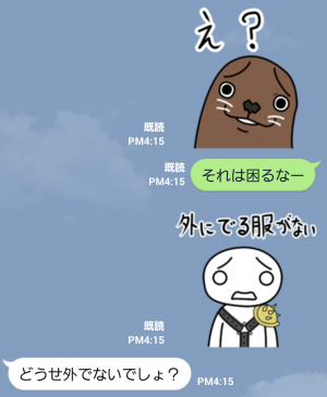 【企業マスコットクリエイターズ】明日から本気出す スタンプ (5)