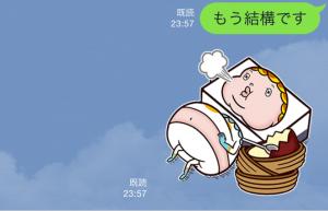 【隠しスタンプ】LIKEくんとHATEくん スタンプ(2015年08月30日まで) (11)