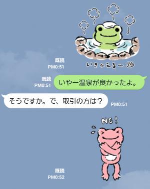 【企業マスコットクリエイターズ】かえるのピクルス・今からかえる! スタンプ (4)