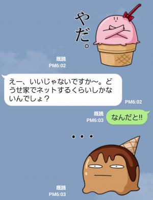 【企業マスコットクリエイターズ】ソフティン スタンプ (6)