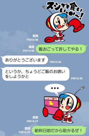【アニメ・マンガキャラクリエイターズ】OH!スーパーミルクチャン スタンプ (7)