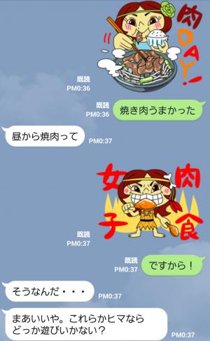 【芸能人スタンプ】アンジェラ佐藤 スタンプ (6)