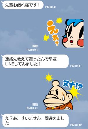 【アニメ・マンガキャラクリエイターズ】OH!スーパーミルクチャン スタンプ (3)