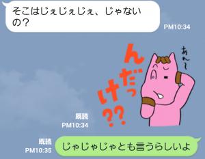 【テレビ番組企画スタンプ】非公式ミットくんのいわてだべ!ver. スタンプ (7)