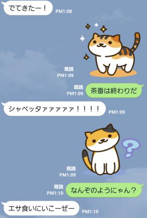 【ゲームキャラクリエイターズスタンプ】ねこあつめ スタンプ (4)