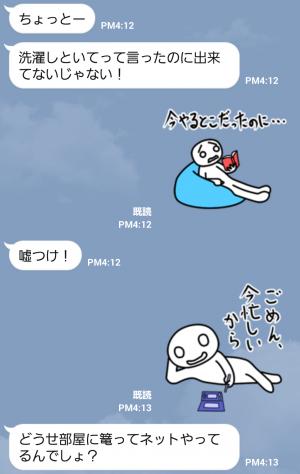 【企業マスコットクリエイターズ】明日から本気出す スタンプ (3)