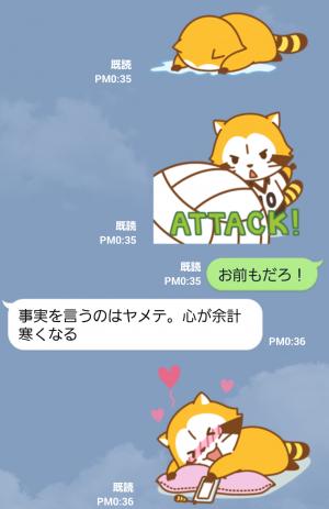 【公式スタンプ】ROCK♪ラスカル アニメスタンプ (4)