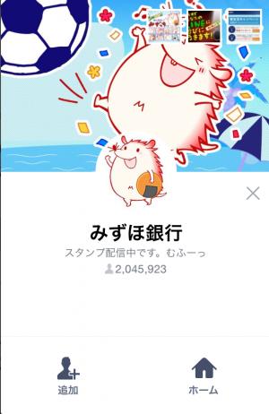 【限定スタンプ】新キャラ!ハリ田みず吉デビュー♪ スタンプ(2015年07月13日まで) (1)