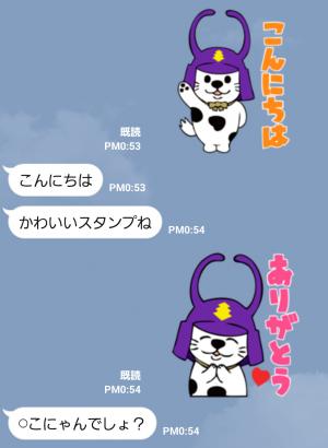 【ご当地キャラクリエイターズ】唐ワンくんのスタンプ (3)