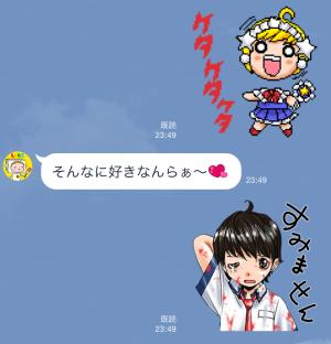 【隠しスタンプ】LIKEくんとHATEくん スタンプ(2015年08月30日まで) (6)