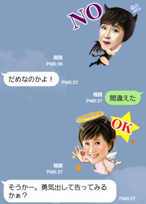 【芸能人スタンプ】小林幸子~七変化~ スタンプ (7)