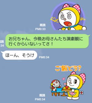 【公式スタンプ】ドラミ うごくスタンプ (3)