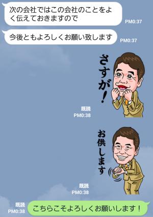 【公式スタンプ】アッコにおまかせ! スタンプ (11)