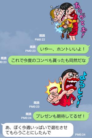 【公式スタンプ】アッコにおまかせ! スタンプ (4)