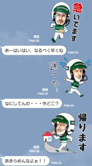 【企業マスコットクリエイターズ】Mr.NAVITIME スタンプ (7)