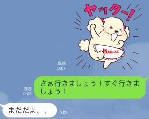 【隠しスタンプ】第二弾 管理人さんスタンプ!(2015年09月14日まで) (6)