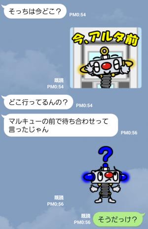 """【企業マスコットクリエイターズ】""""あるたん""""待合せスタンプ (4)"""