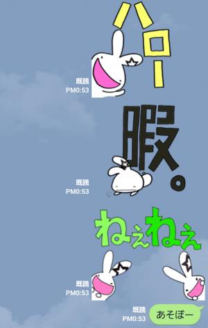 【テレビ番組企画スタンプ】ましおくん スタンプ (3)