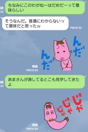 【テレビ番組企画スタンプ】非公式ミットくんのいわてだべ!ver. スタンプ (6)