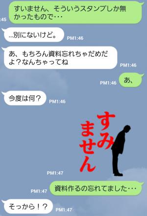 【テレビ番組企画スタンプ】あ、安部礼司 スタンプ (9)