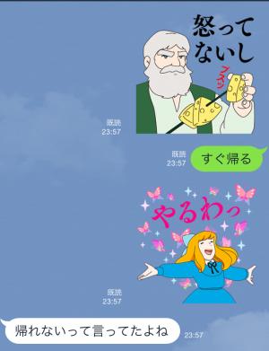 【限定スタンプ】トライさん×アルプスの少女ハイジ スタンプ(2015年07月06日まで) (10)