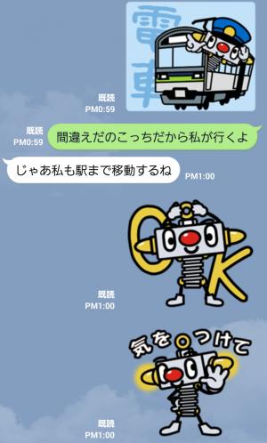 """【企業マスコットクリエイターズ】""""あるたん""""待合せスタンプ (6)"""