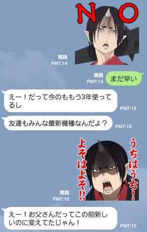 【公式スタンプ】鬼灯の冷徹 スタンプ (5)