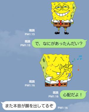 【公式スタンプ】動く!スポンジ・ボブ スタンプ (5)