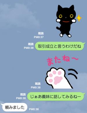 【公式スタンプ】靴下にゃんこ にゃんだふるDays スタンプ (8)