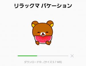 【公式スタンプ】リラックマ バケーション スタンプ (2)
