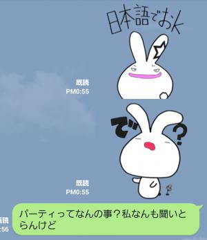【テレビ番組企画スタンプ】ましおくん スタンプ (5)
